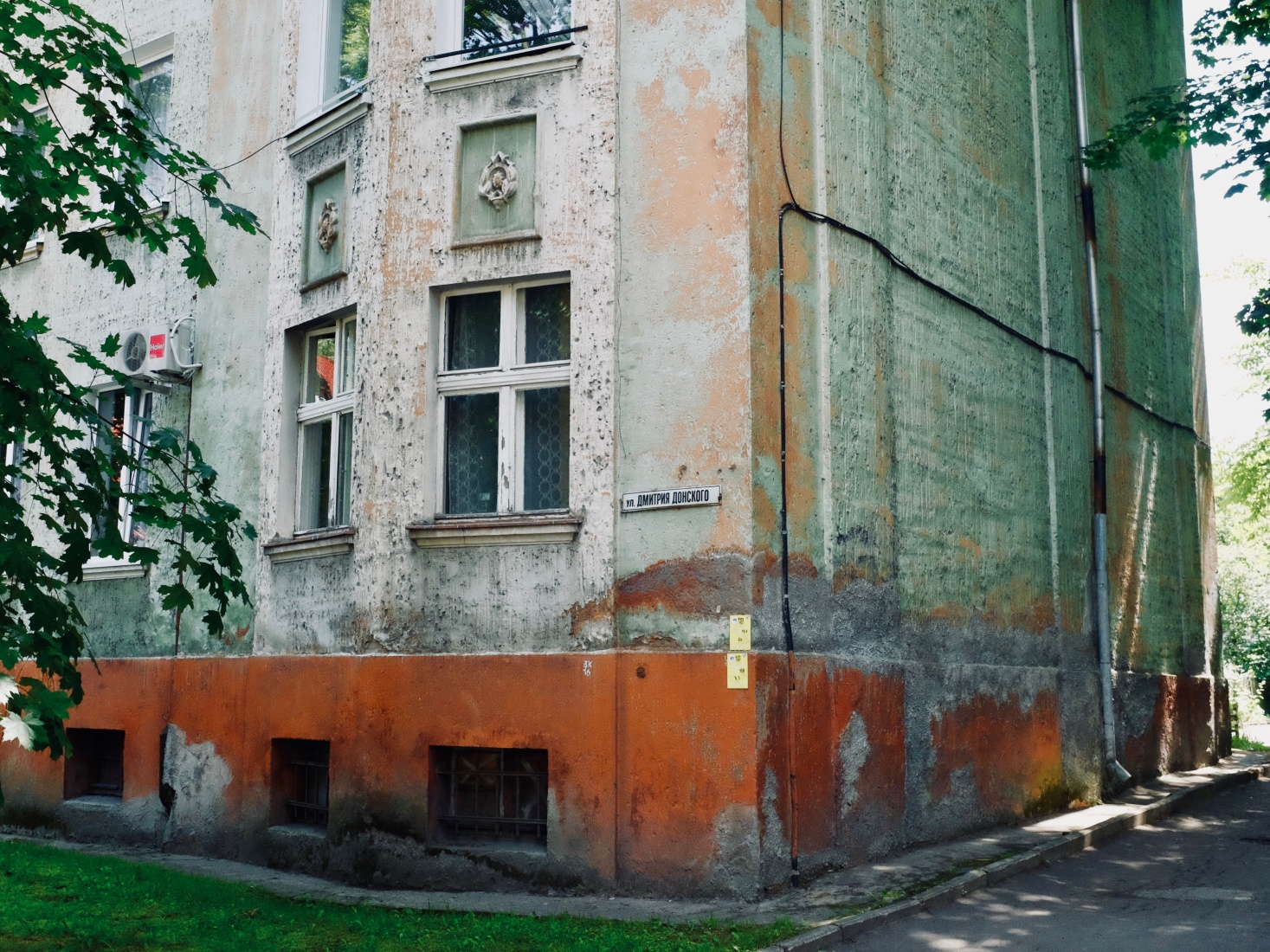 Old residential building in the Amalienau neighborhood of Kaliningrad, Russia, that needs restoration or renovation.