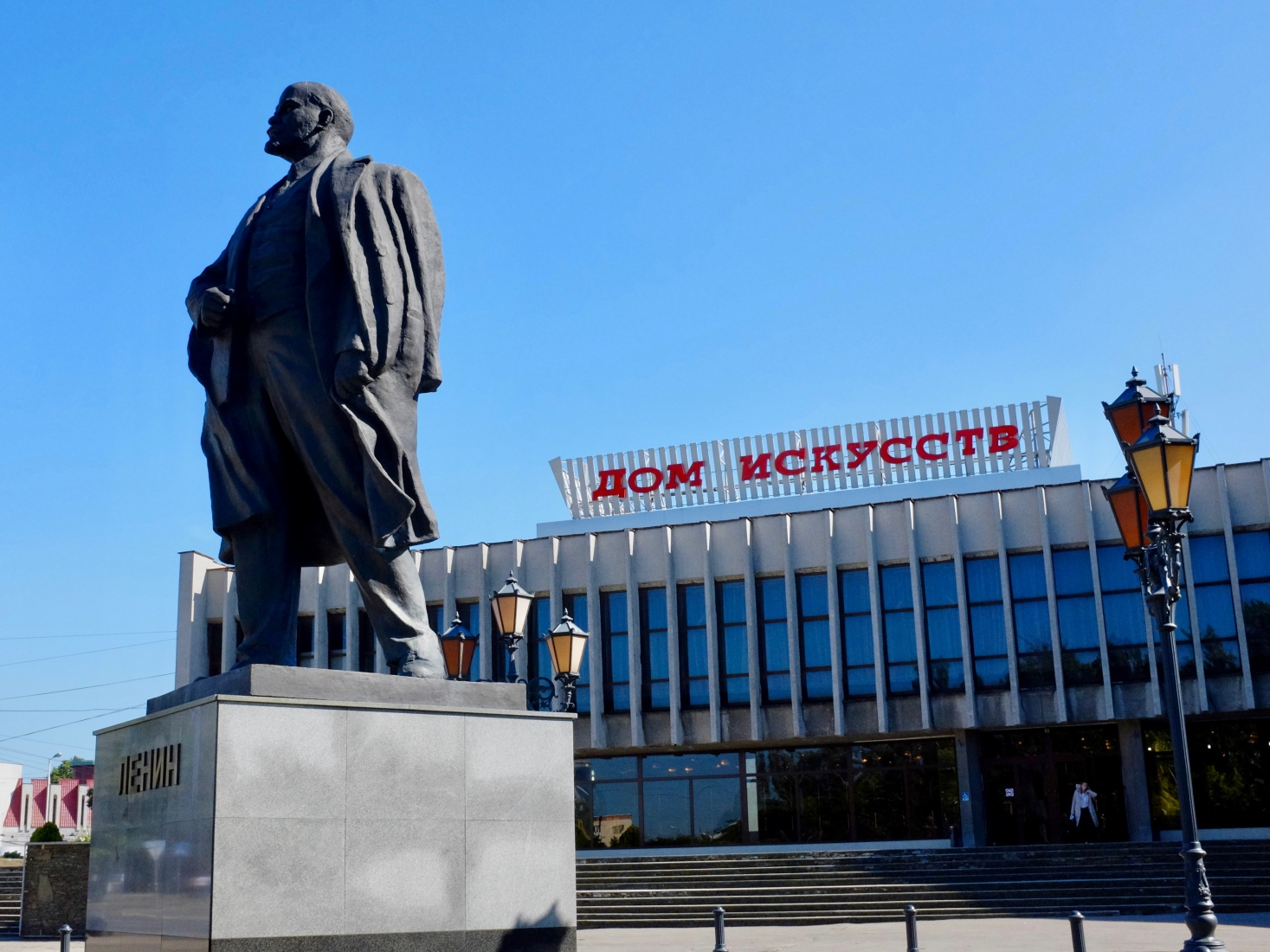 Statue of Lenin in the south of Kaliningrad, Russia, city center, near the bus station and train station.