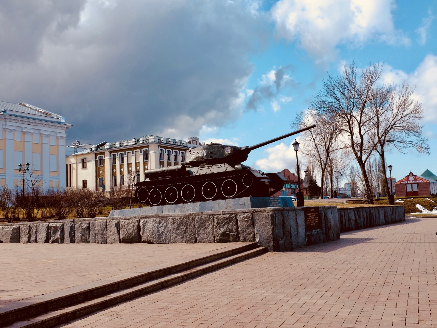 Old Soviet era tank in middle of the kremlin in Nizhny Novgorod, Russia.