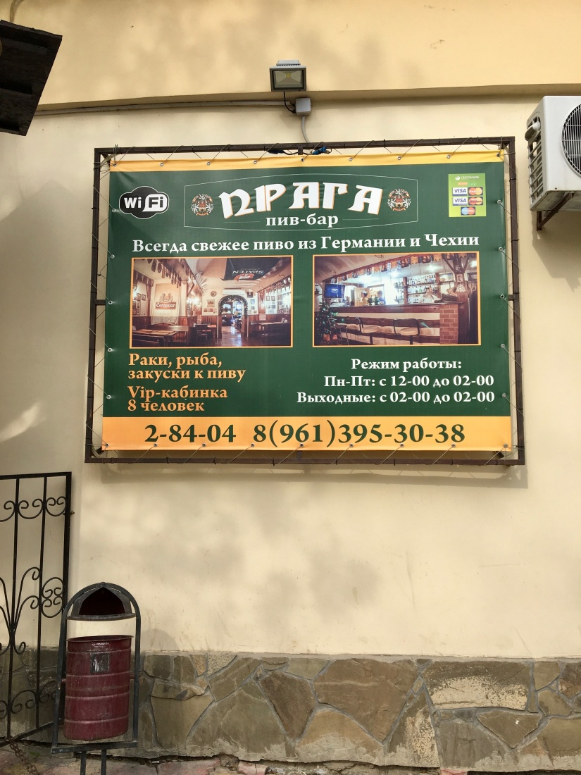Sign advertising the Praga restaurant in Elista, Russia.