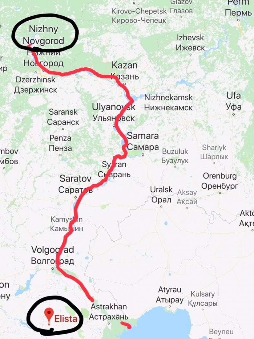 A red line along the Russian Volga region, tracing the river - Elista lies well off the route. Source: Google Maps.