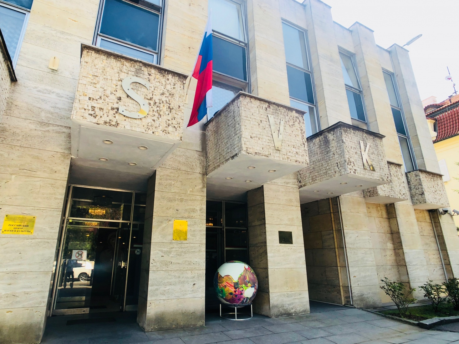 Russian Rossotrudnichestvo in Prague, the Russian Center for Science and Culture, in Bubeneč, where it is rumored that Michael Cohen, lawyer to American President Trump, met with Russian officials in summer 2016.