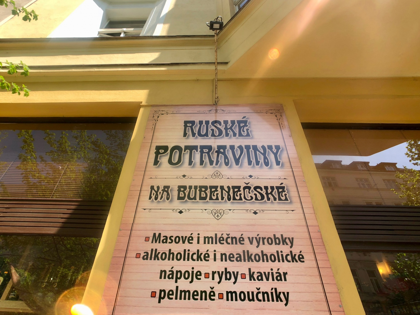 Russian grocery store in Prague, Bubeneč, specializes in Russian foods and delicacies.