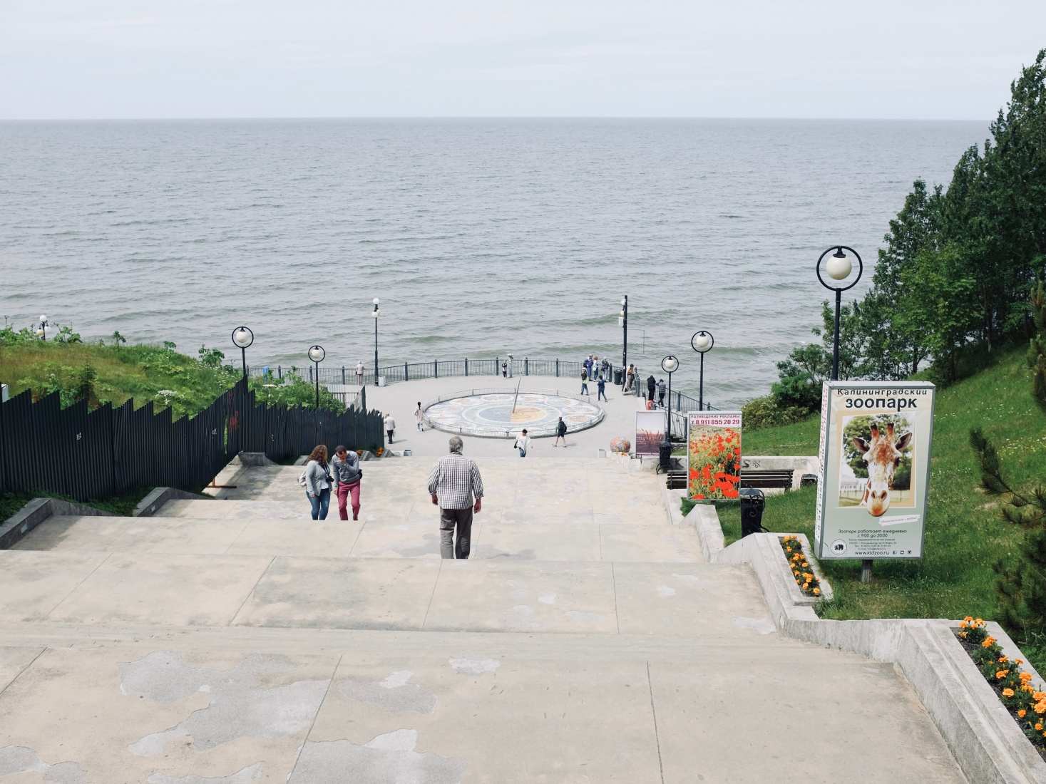 Seaside promenade in Svetlogorsk with large stairs and a sundial. Near Kaliningrad, Russia.