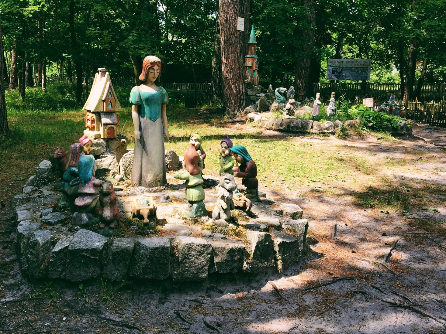 Statues, possibly of Snow White and the Seven Dwarves, in a small park in the outskirts of Svetlogorsk, outside Kaliningrad, Russia.