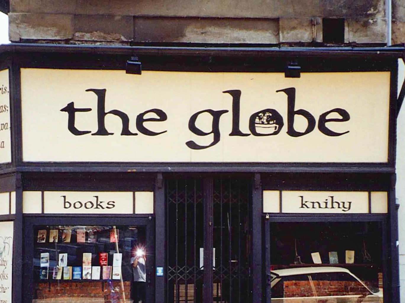 The front of The Globe Bookstore and Coffeehouse in Holešovice, Prague, Czech Republic.